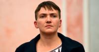 Савченко призвала Трампа ужесточить санкции против России