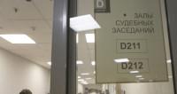 Москвич не смог отсудить миллион за матерную запись в трудовой книжке