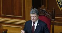 Порошенко отчитался о выполнении Украиной Минских соглашений