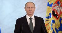 Путин встретится с интернет-предпринимателями