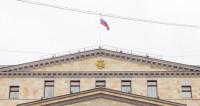 Генпрокуратура выявила самые коррумпированные регионы России