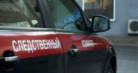 СКР возбудил дело по факту гибели пяти пассажиров вертолета