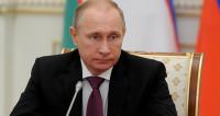 Путин подписал указ о создании агентства по делам национальностей