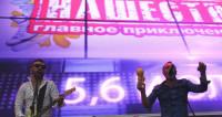 «Шагом, фарш!»: «Ленинград» выпустил два альбома