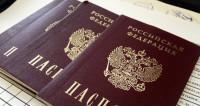 В 2015 году российские паспорта заменят ID-карты