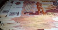 Выплаты вкладчикам «Ваш личный банк» начнутся 12 февраля