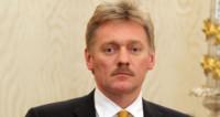 Песков: Москве нужны гарантии невступления Киева в НАТО