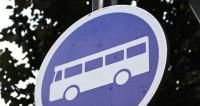 Беспилотные маршрутки появятся в Нидерландах