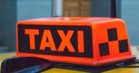 Неизвестный напал на таксиста в Москве и угнал его машину