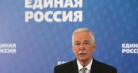 Полпредом России в контактной группе по Украине стал Борис Грызлов