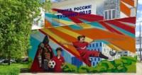 В Москве появились первые граффити, посвященные ЧМ по футболу