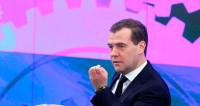 Медведев ожидает сохранения антироссийских санкций до 2020 года