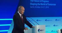 Путин рассказал о провале договоренностей с Обамой по Сирии