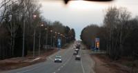 В Ульяновске из-за обвала дороги введен режим ЧС