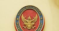 Власти Таиланда заподозрили BBC в оскорблении короля