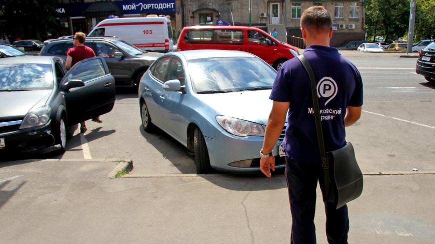 Парковочные инспекторы будут протирать грязные номера