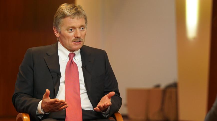 Песков рассказал, как Россия противостоит информационным атакам