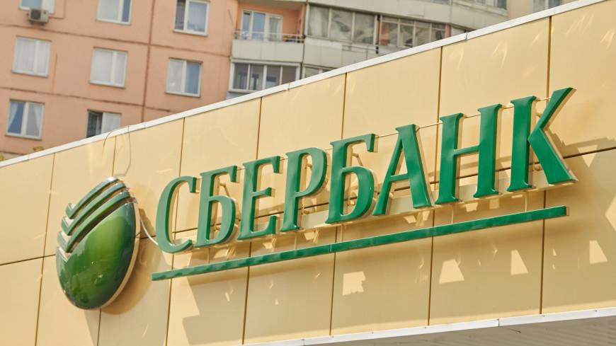 Сбербанк инвестирует в недвижимость Беларуси $100 млн