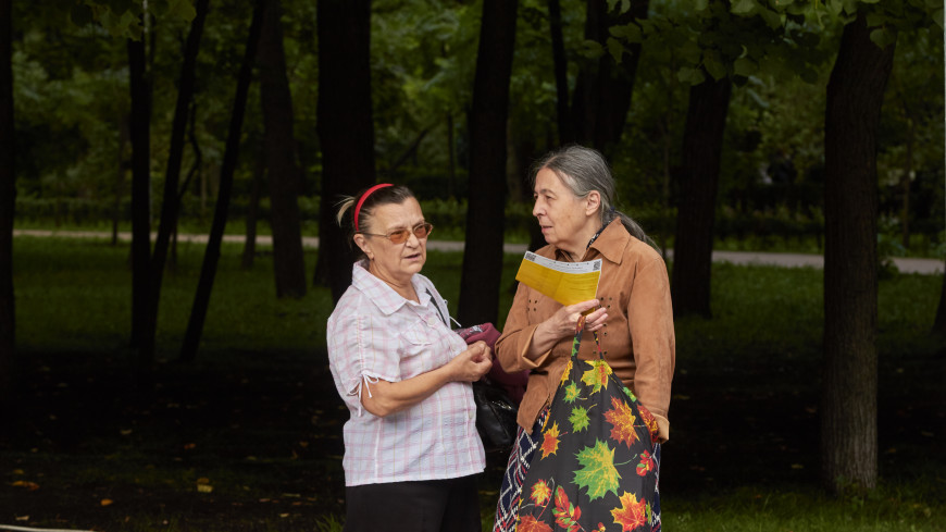 Копите ваши денежки: есть ли жизнь на пенсии
