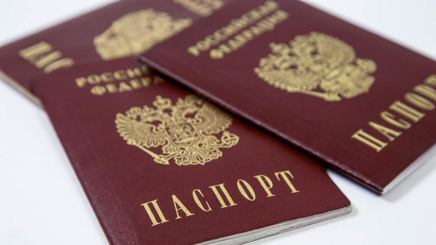 Российские туристы поедут в Армению по внутреннему паспорту