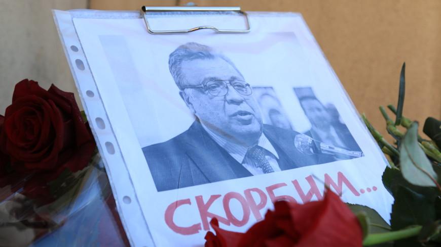 Убитому российскому послу посмертно присвоено звание Героя России