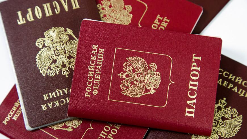 В Москве раскрыли сеть изготовителей фальшивых паспортов для боевиков