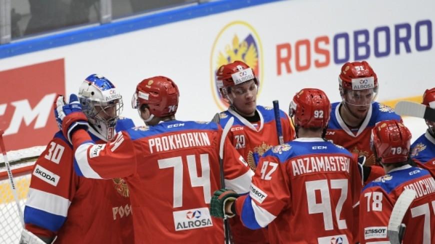 Сборная России по хоккею выиграла Евротур досрочно