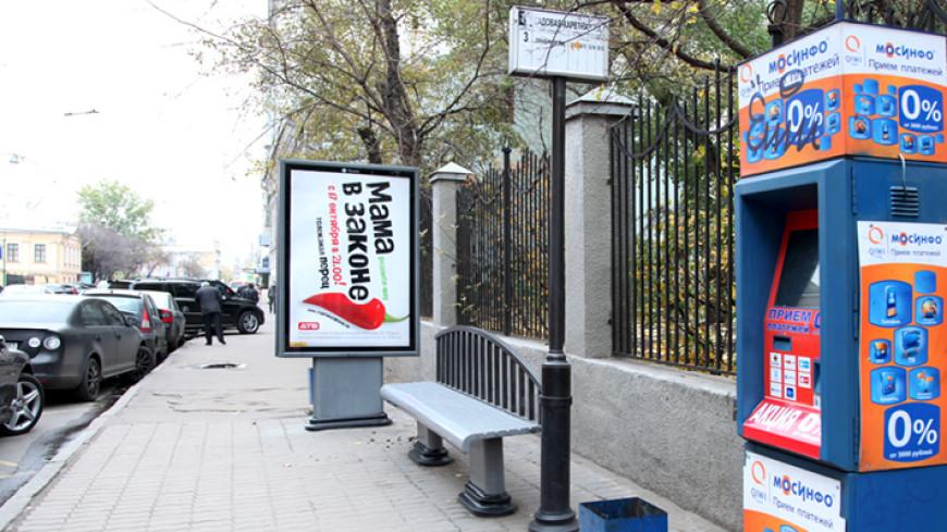 ГИБДД Москвы предложило оградить остановки бетонными конструкциями