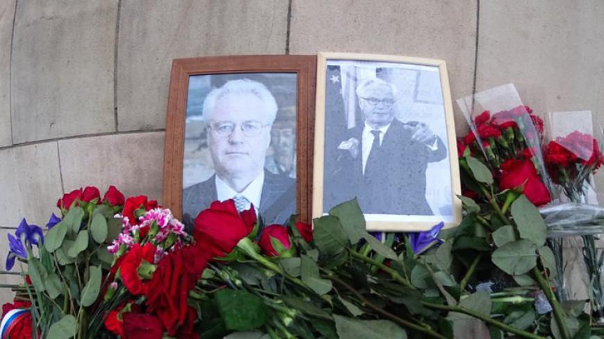 Прощание с Виталием Чуркиным пройдет в Москве в пятницу