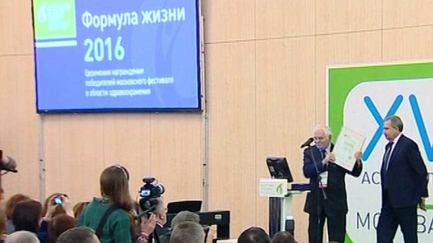 Столица здоровья: в Москве собрались лучшие врачи