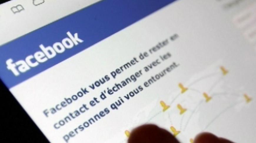 В Facebook теперь можно попасть с помощью электронного ключа