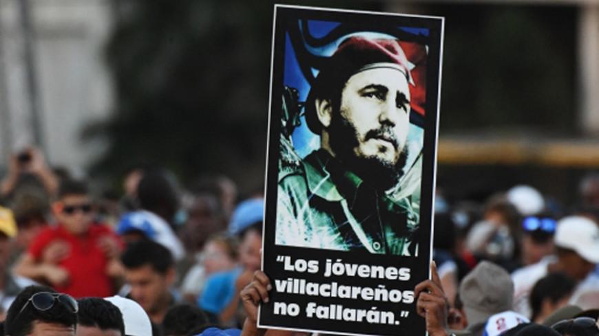 Он умер, но любовь народа жива: последний путь Фиделя Кастро