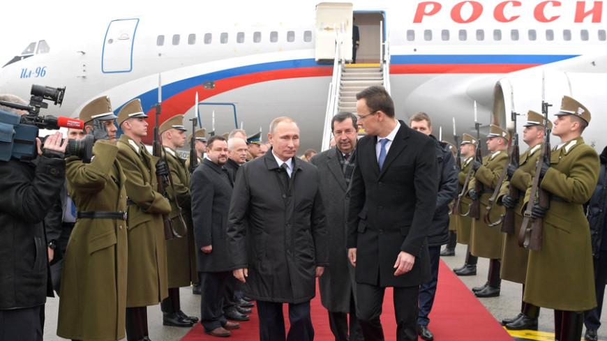 Путин прибыл в Венгрию с официальным визитом