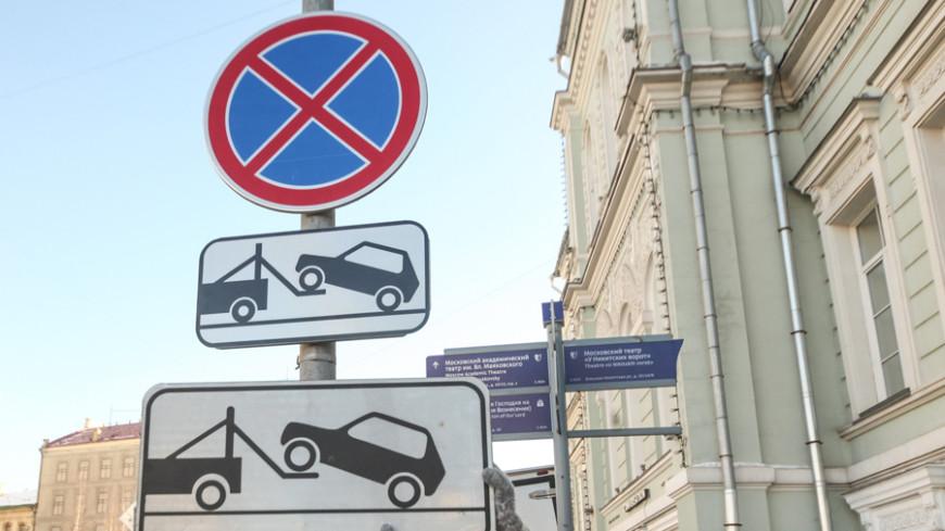 В Москве приступили к установке уменьшенных дорожных знаков