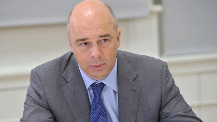 Силуанов: Мы за снижение налоговой нагрузки