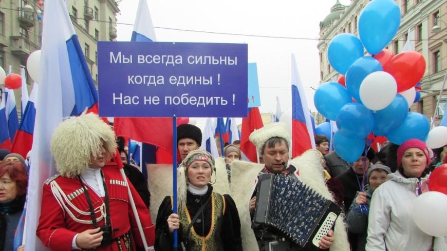 Как Москва отмечала День народного единства