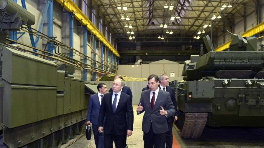 Армия «Терминаторов»: Путин оценил новинки «Уралвагонзавода»