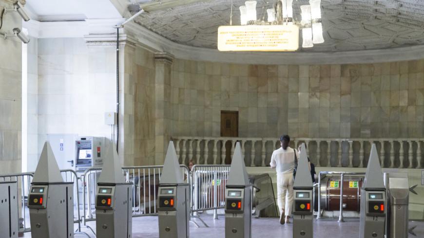 Станцию «Кунцевская» реконструируют в подземную