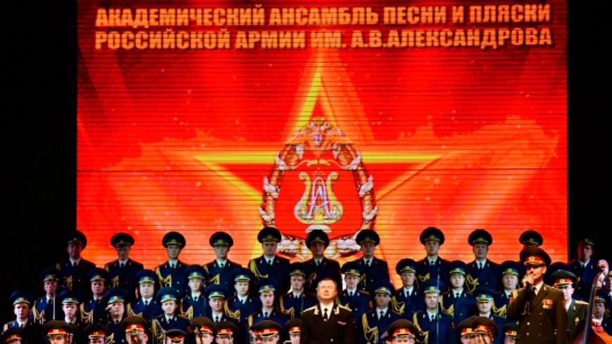 Латвия запретила выступление ансамбля имени Александрова