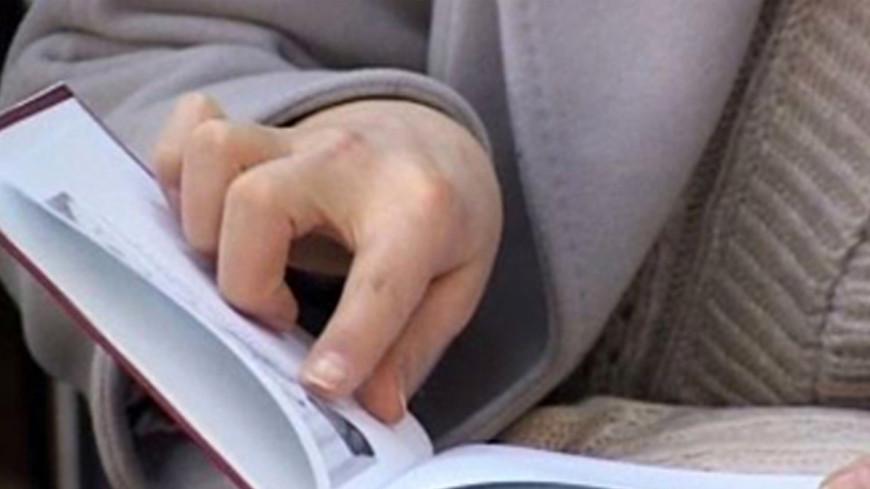 В России презентовали уникальный учебник для мигрантов