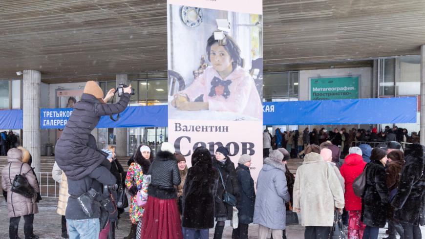 Последний день с Серовым: Третьякова закрывает резонансную выставку