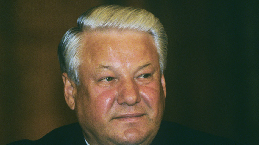 Загадочная история Бориса Ельцина