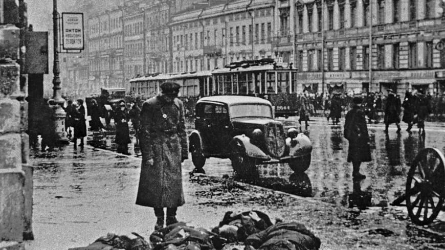 Непокоренный город: 74 года назад началась блокада Ленинграда