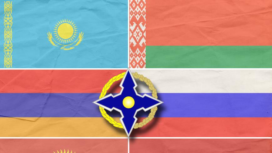 РБК: Армения намерена сохранить за собой пост генсека ОДКБ