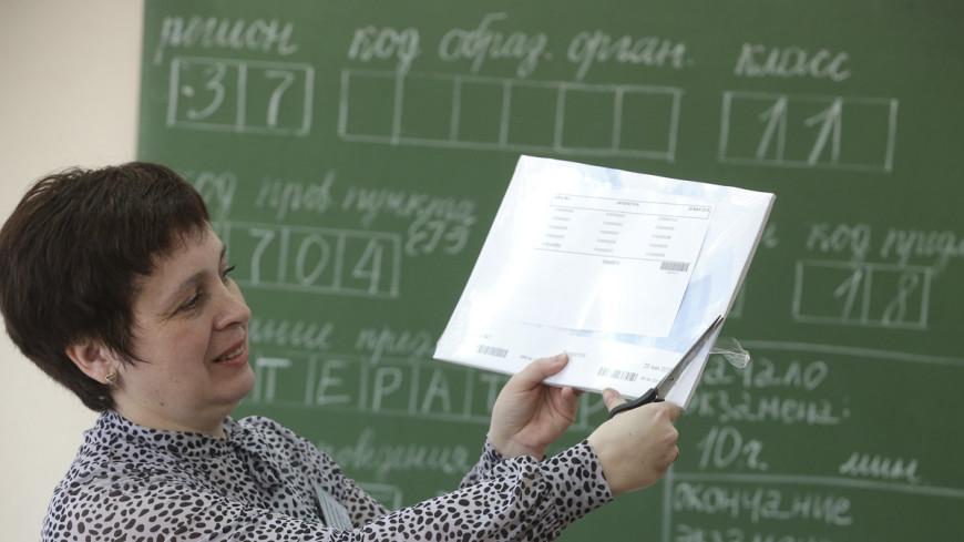 «Это настоящий ад»: учителя о родителях, ЕГЭ и электронном журнале