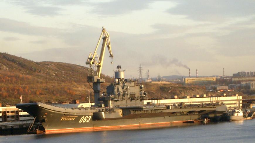 Авианосец «Адмирал Кузнецов» отправится к берегам Сирии