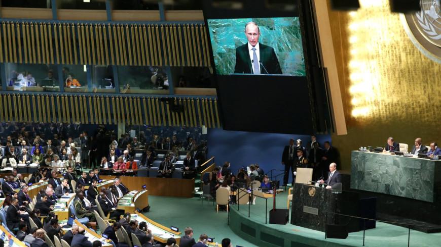Юбилейная Генассамблея ООН: Сморчки и дуэль президентов