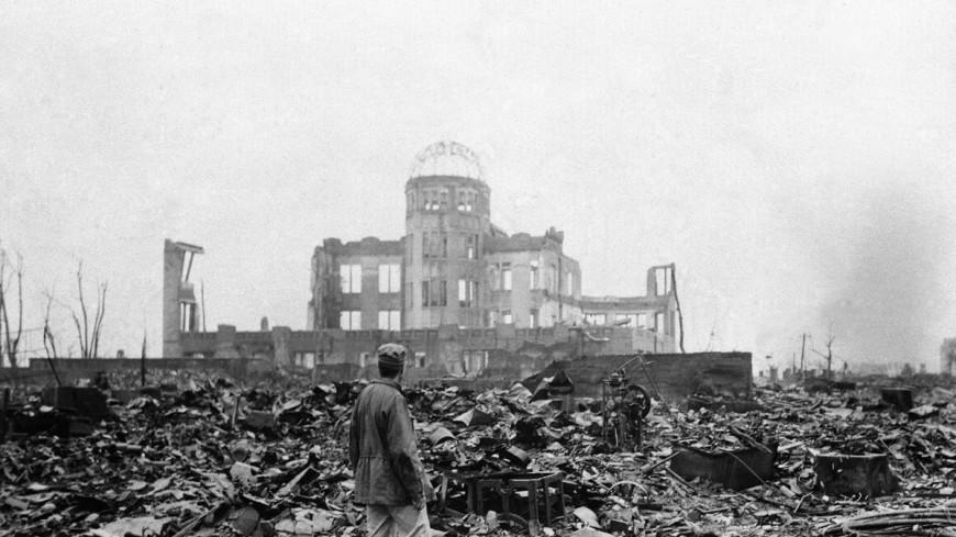 Картинки по запросу Слово, которое привело к атомной бомбардировке