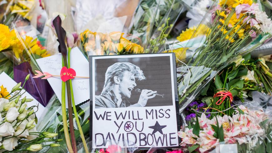 СМИ: Прах Дэвида Боуи захоронят в секретном месте