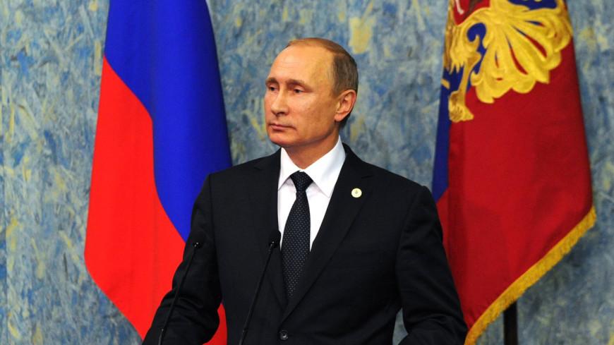 Путин назвал объем нарушений конституционных прав граждан